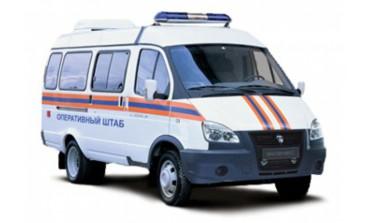Оперативный штаб МЧС ГАЗ 2705